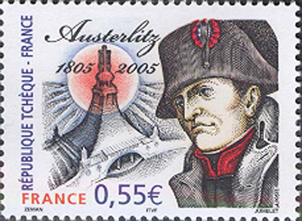 Наполеон Бонапарт и его эпоха